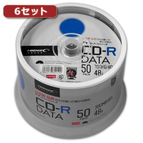 【6セット】HI DISC CD-R(データ用)高品質 50枚入 TYCR80YP50SPMGX6(代引不可)【送料無料】