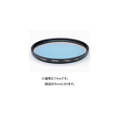 ケンコー・トキナー フィルター 58SDR655(代引不可)【送料無料】