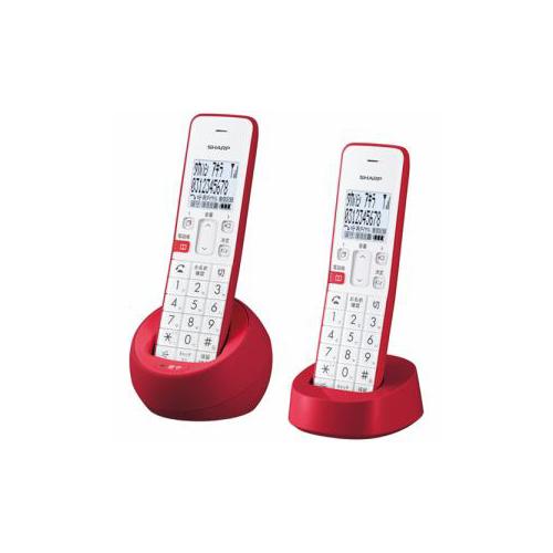 SHARP JD-S08CW-R デジタルコードレス電話機 子機2台 レッド系(代引不可)