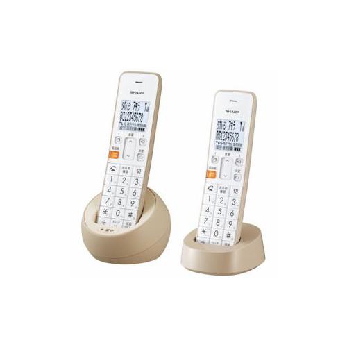 SHARP JD-S08CW-C デジタルコードレス電話機 子機2台 ベージュ系(代引不可)【S1】