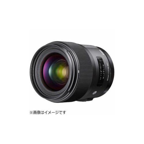 SIGmA 交換レンズ AF35/1.4DGHSm(代引不可)【送料無料】