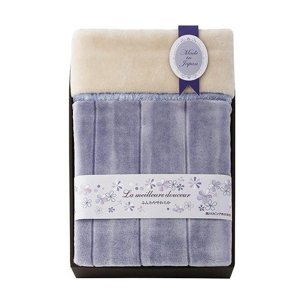 日本製襟付き軽量アクリルニューマイヤー毛布(毛羽部分) B4170584(代引不可)