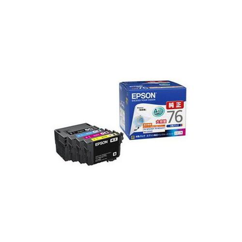 EPSON 純正インクカートリッジ(4色セット 大容量) IC4CL76 パソコン パソコン周辺機器 インク EPSON(代引不可)【送料無料】