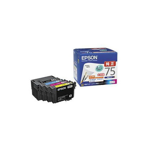 EPSON 純正インクカートリッジ(4色セット 大容量) IC4CL75 パソコン パソコン周辺機器 インク EPSON(代引不可)【送料無料】