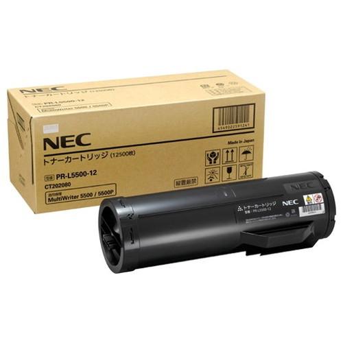 NEC エヌイーシー トナーカートリッジ PR-L5500-12 コピー機 印刷 替え カートリッジ ストック トナー(代引不可)