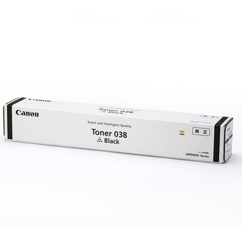 CANON キャノン トナーカートリッジ 038(ブラック)9430B001 TONER038BK コピー機 印刷 替え カートリッジ ストック(代引不可)【送料無料】