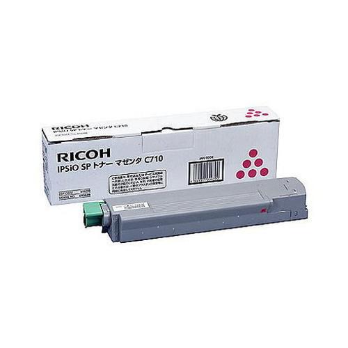 RICOH リコー IPSiO イプシオ SP トナー マゼンタ C710 515290 コピー機 印刷 替え カートリッジ ストック トナー(代引不可)