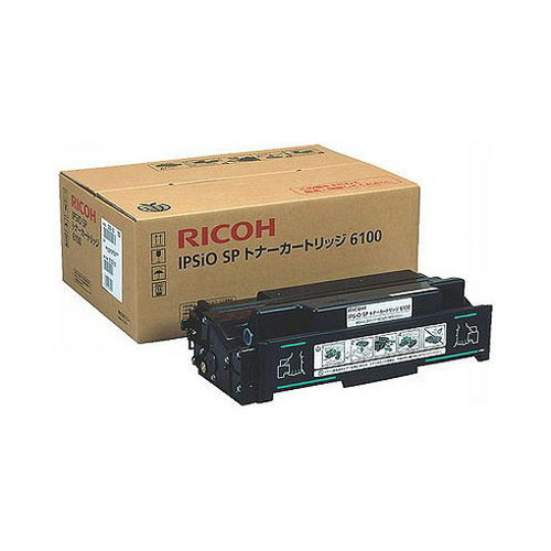 RICOH リコー IPSiO イプシオ SP トナーカートリッジ6100 515316 コピー機 印刷 替え カートリッジ ストック トナー(代引不可)【送料無料】