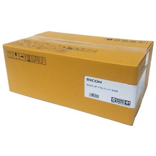 RICOH リコー IPSiO イプシオ SP ドラムユニット6400 512684 コピー機 印刷 替え カートリッジ ストック トナー(代引不可)