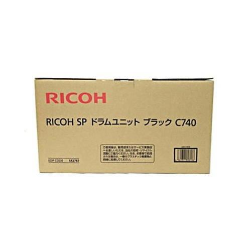 RICOH リコー IPSiO イプシオ SP ドラムユニット ブラック C740 512767 コピー機 印刷 替え カートリッジ ストック トナー(代引不可)