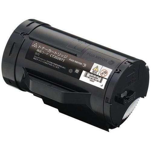 富士ゼロックス 大容量トナーカートリッジ CT202074 コピー機 印刷 替え カートリッジ ストック トナー(代引不可)