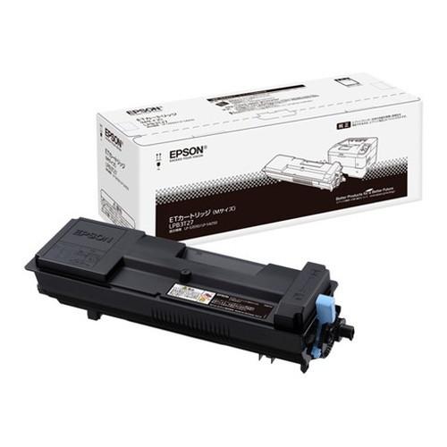 EPSON エプソン ETカートリッジ LPB3T27 コピー機 印刷 替え カートリッジ ストック トナー()【送料無料】【S1】