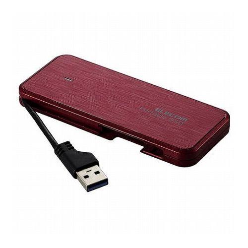 エレコム 外付けSSD ポータブル ケーブル収納対応 USB3.2(Gen1)対応 120GB レッド データ復旧サービスLite付 ESD-EC0120GRDR(代引不可)【送料無料】