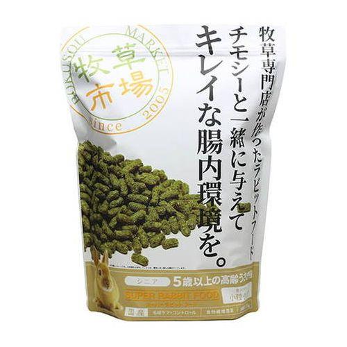 牧草市場 スーパーラビットフード 食べ物 ペット シニア 食事 8個セット 1.0kg LVP91136 餌 フード(代引不可)【送料無料】