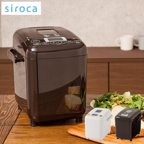 ホームベーカリー 餅 シロカ siroca SHB-512 米粉 ジャム 生キャラメル ソフトパン 餅つき機 もちつき機
