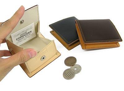 革の宝石コードバン BOX型小銭入れ ブラック【送料無料】