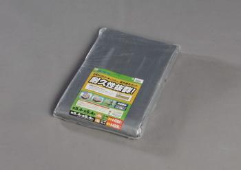 アイリスオーヤマ UVシート♯4000 シート シルバー 5200×5300mm BU40-5454(代引き不可)【送料無料】