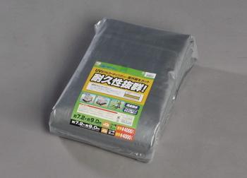 アイリスオーヤマ UVシート♯4000 シート シルバー 7000×8900mm BU40-7290(代引き不可)【送料無料】