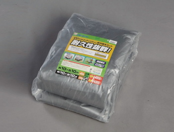 アイリスオーヤマ UVシート♯4000 シート シルバー 9700×9800mm BU40-1010(代引き不可)【送料無料】