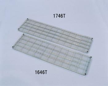 【単品】 アイリスオーヤマ メタルラック棚板 メタルラック MR-1746T(セット販売ではありません)(代引き不可)