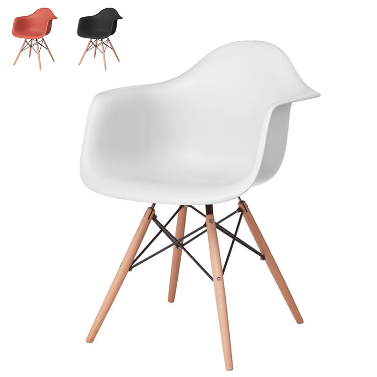 アームチェア シェルアームチェア 肘掛 アーム イームズ デザイナーズ 椅子 いす ダイニング おしゃれ 北欧(代引不可)【送料無料】
