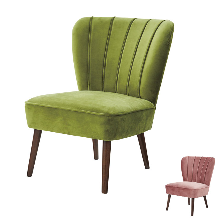 チェア ソファ 1P 一人掛け椅子 シンプル ヴィンテージ おしゃれ リラックス 北欧 リビング モダン(代引不可)【送料無料】