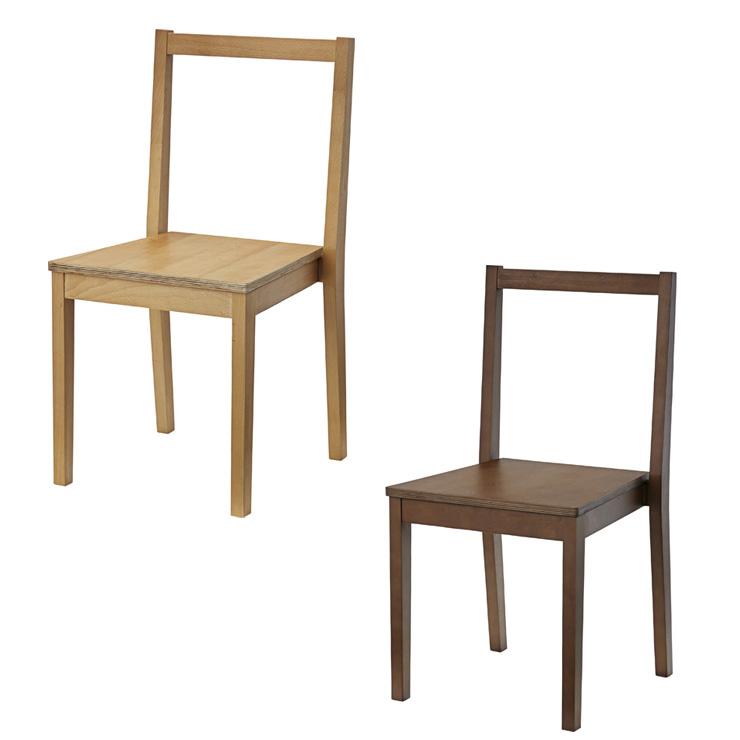 スタッキングチェア ダイニングチェア 肘付き 2脚セット 椅子 介護椅子 スタッキングチェア 肘掛 ビニールレザー PVC(代引不可)【送料無料】【S1】