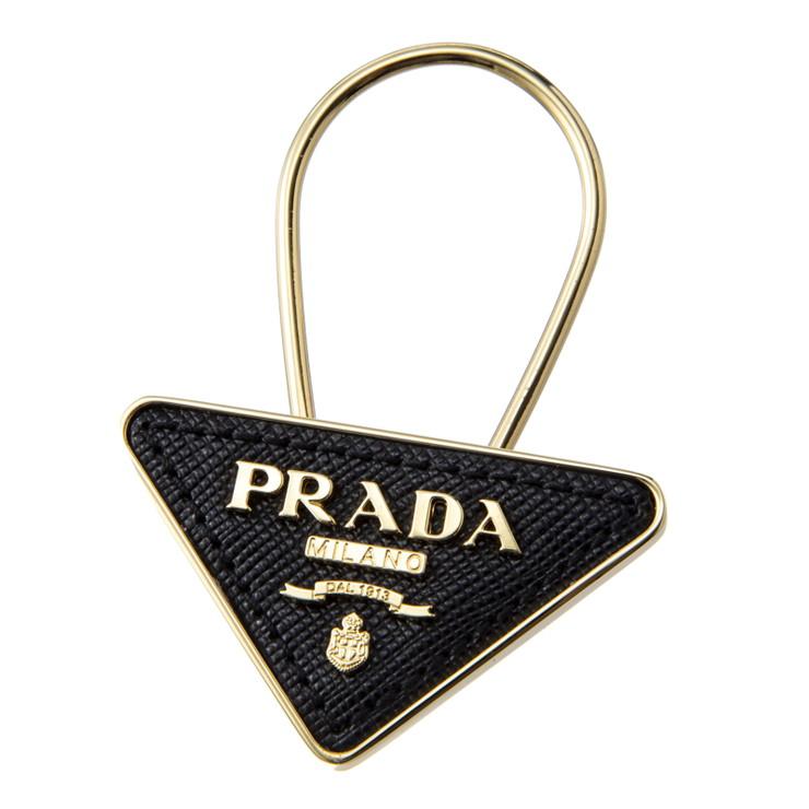 PRADA プラダ 1PP301 053 F0002 キーホルダー ブランド【送料無料】