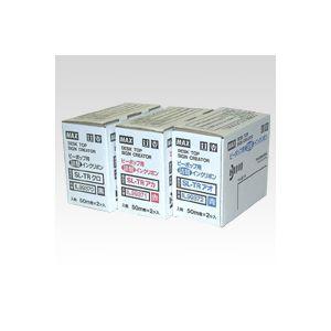 マックス 詰替えインクリボン SL-TRクロ 2ヶ入り 1 箱 IL99370 文房具 オフィス 用品
