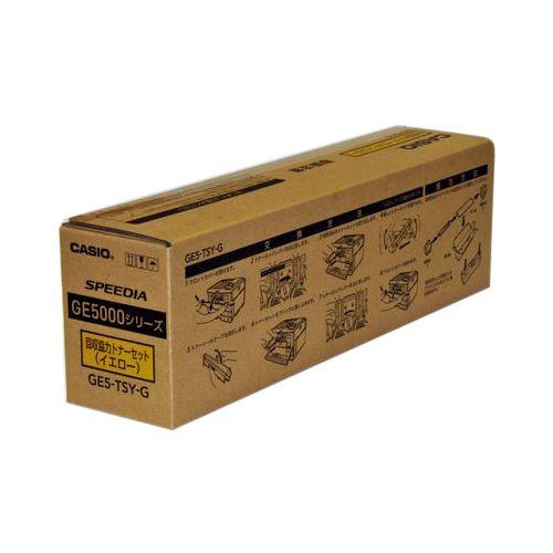 カシオ プリンター用回収協力トナー イエロー 1 本 GE5-TSY-G 文房具 オフィス 用品