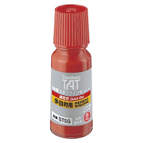 シヤチハタ TATスタンプインキ 速乾 OUTLET SALE 小 赤 内祝い 1 用品 STSG-1アカ 個 文房具 オフィス
