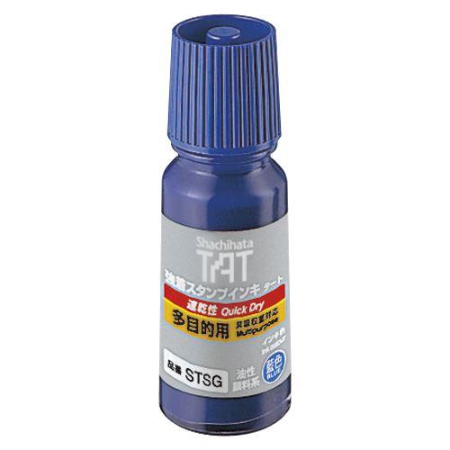 使い勝手の良い 値引き シヤチハタ TATスタンプインキ 速乾 小 藍 1 用品 オフィス 個 文房具 STSG-1アイイロ