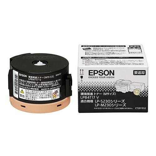 エプソン 環境推進トナーカートリッジ ブラック 1 個 LPB4T17V 文房具 オフィス 用品