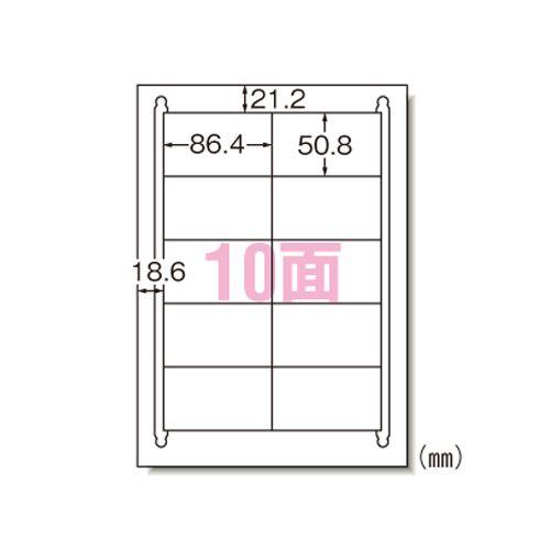エーワン レーザープリンタラベル A4判10面 1 箱 28647 文房具 オフィス 用品