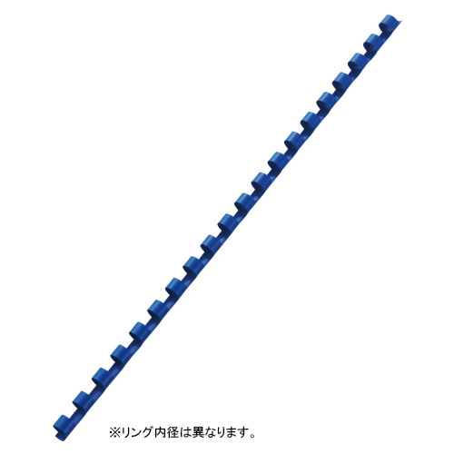 GBC プラスチックリング A4 16mm ブルー PR1620A4-BL 1箱