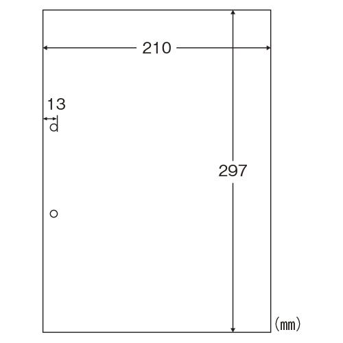ヒサゴ マルチプリンタ帳票 A4 白紙 2穴 BPE2001 1箱