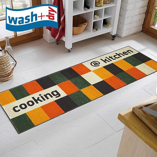 キッチンマット wash+dry B005C Kitchen orange 60×180cm 柄物 おしゃれ 滑り止めラバーつき(代引不可)【送料無料】
