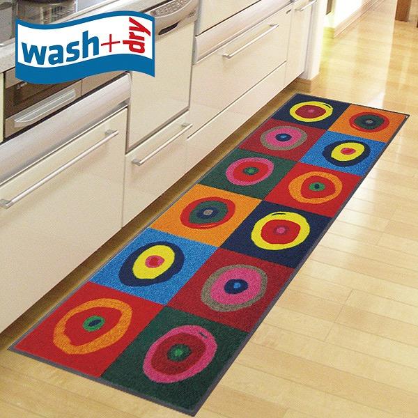 キッチンマット wash+dry D004C Sergej 60×180cm 柄物 おしゃれ 滑り止めラバーつき(代引不可)【送料無料】