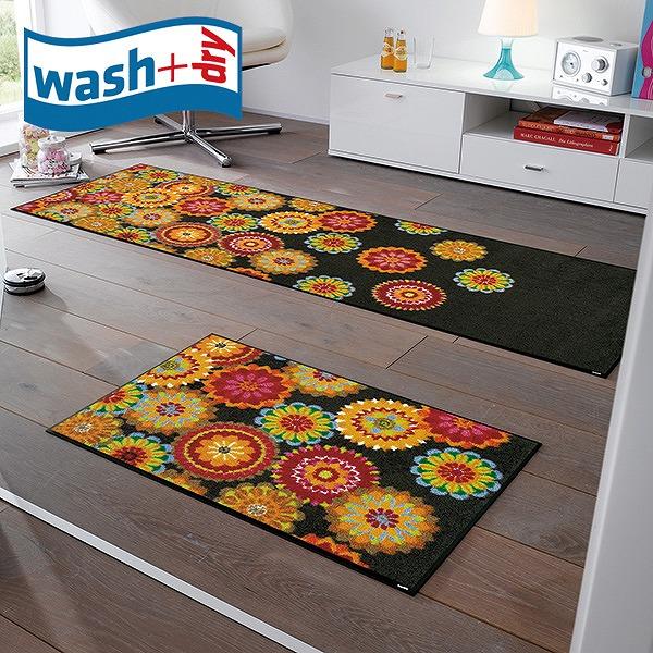 キッチンマット wash+dry E011C Peppina 60×180cm 柄物 おしゃれ 滑り止めラバーつき(代引不可)【送料無料】