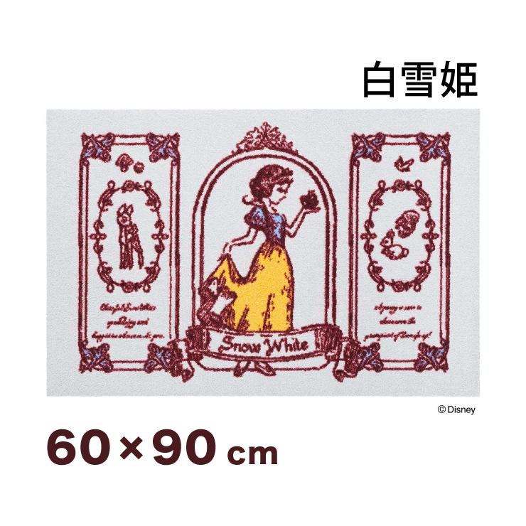 白雪姫 60x90cm マット 玄関マット エントランスマット ディズニー キャラクター プリンセス おしゃれ かわいい ホワイト(代引不可)【送料無料】