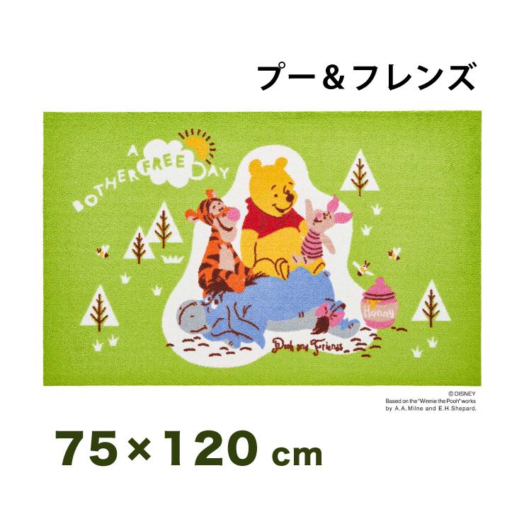 Pooh/プー&フレンズ 75x120cm マット 玄関マット エントランスマット ディズニー キャラクター くまのプーさん かわいい(代引不可)【送料無料】