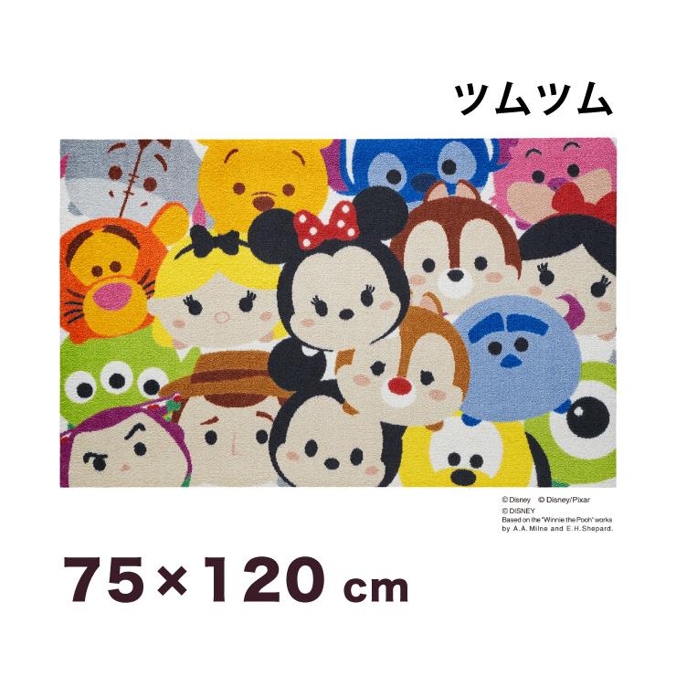 Tsum Tsum/ツムツム 75x120cm マット 玄関マット エントランスマット ディズニー キャラクター ミッキー かわいい カラフル(代引不可)【送料無料】
