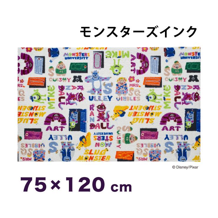 Monsters ディズニー Inc 玄関マット/モンスターズインク 75x120cm マット 玄関マット エントランスマット ディズニー かわいい キャラクター かわいい カラフル(代引不可)【送料無料】, 厨房良品:cdc3d192 --- officewill.xsrv.jp