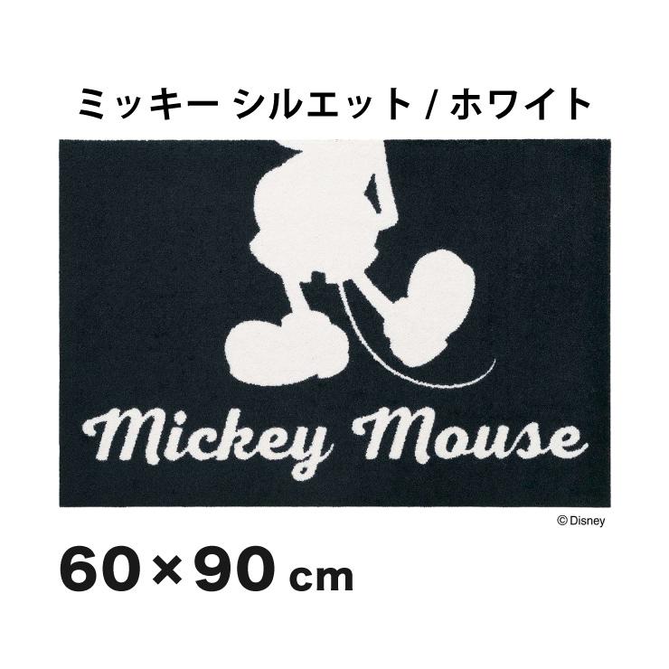 Mickey/ミッキー シルエット ホワイト 60x90cm マット 玄関マット エントランスマット ディズニー シンプル おしゃれ モノクロ(代引不可)【送料無料】