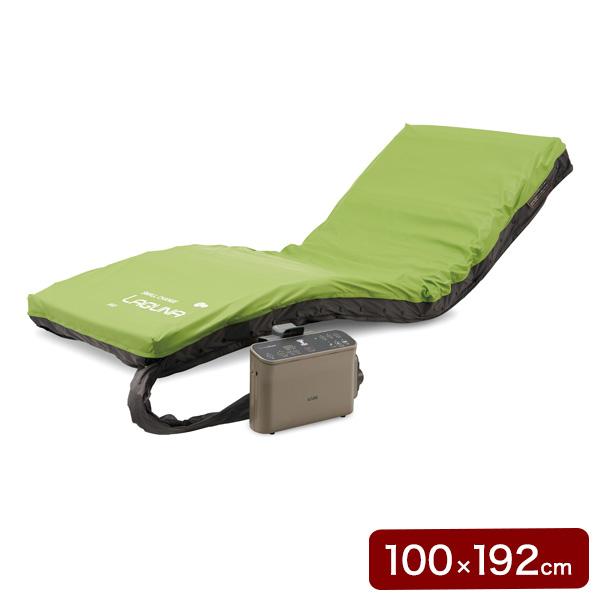 介護 CR-711 ケープ スモールチェンジラグーナセット1000タイプ ベッド(代引不可)【送料無料】 幅100×長さ192×厚さ13.5cm