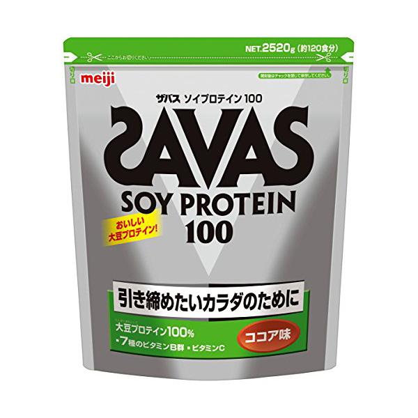 明治 ザバス ソイプロテイン100 ココア 120食分【送料無料】