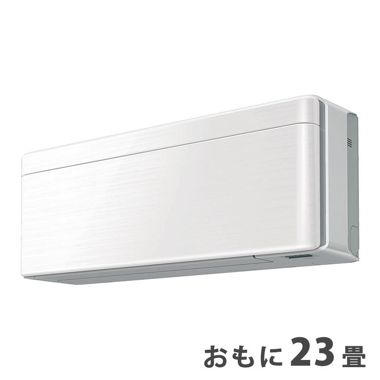 ダイキン ルームエアコン おもに23畳 S71WTSXP-W ラインホワイト 2019年 SXシリーズ risora 【設置工事不可】(代引不可)【送料無料】