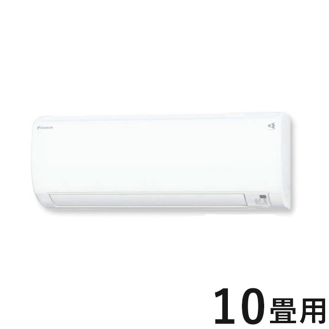 ダイキン ルームエアコン S28XTKXP-W ホワイト 10畳程度 KXシリーズ スゴ暖 寒冷地向け 設置工事不可(代引不可)【送料無料】
