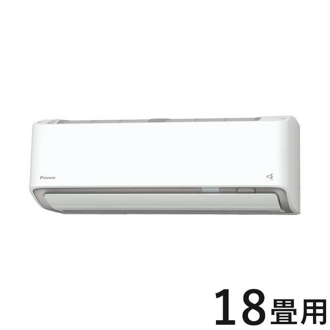 ダイキン ルームエアコン S56XTDXP-W ホワイト 18畳程度 DXシリーズ スゴ暖 寒冷地向け 設置工事不可(代引不可)【送料無料】
