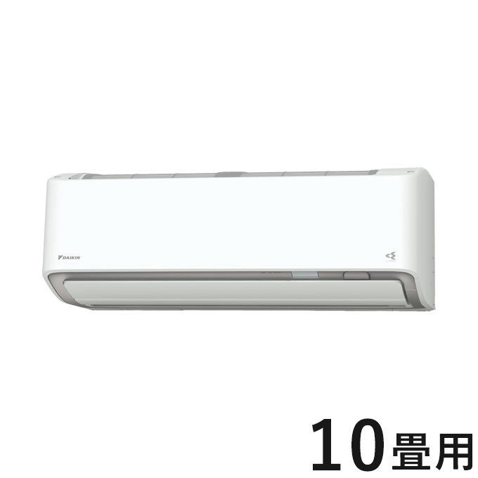 ダイキン ルームエアコン S28XTDXV-W ホワイト 10畳程度 DXシリーズ スゴ暖 寒冷地向け 設置工事不可(代引不可)【送料無料】